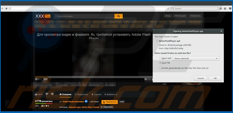 LokiBot Android distributed as Adobe Flash Player