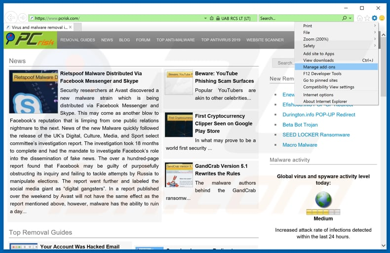 Removing rogue extensions from Internet Explorer step 1