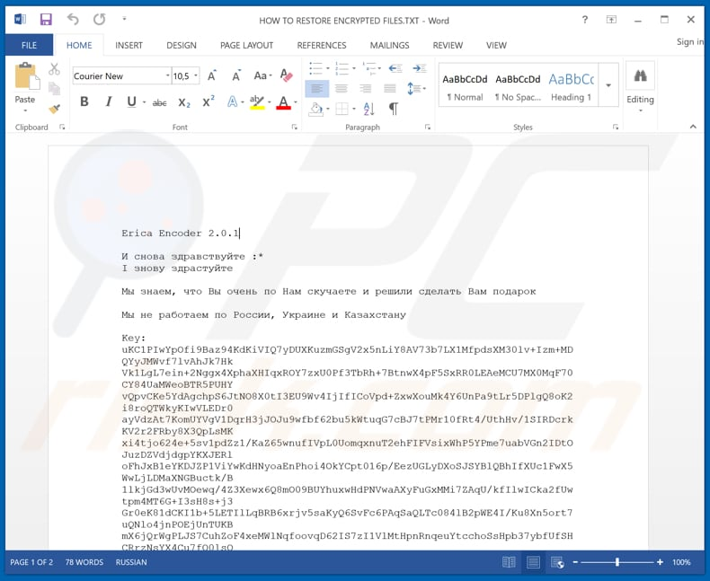 Erica Encoder decrypt instructions (HOW TO RESTORE ENCRYPTED FILES.TXT)